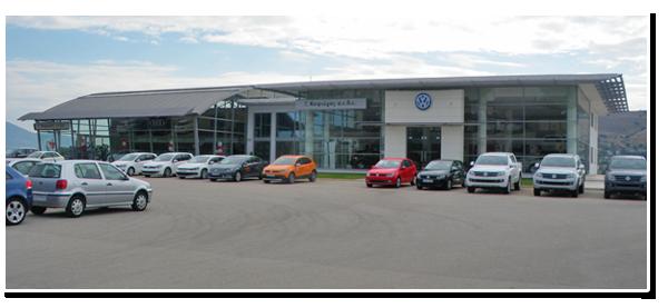 Volkswagen Ιωάννινα | Εξουσιοδοτημένος Έμπορος Kosmokar