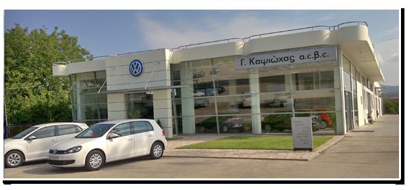 Volkswagen Άρτα | Εξουσιοδοτημένος Έμπορος Kosmokar