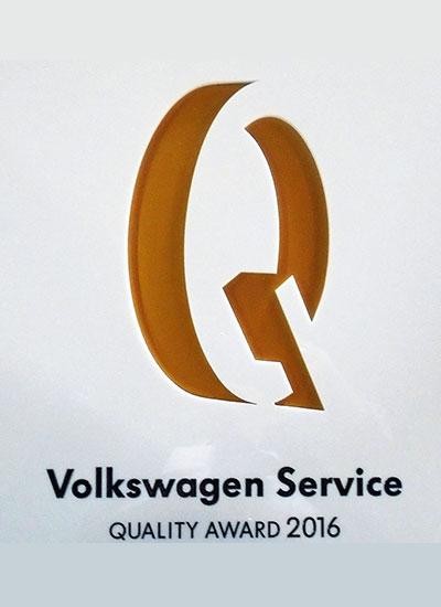Απονομή Βραβείου Ποιότητας Υπηρεσιών Volkswagen - Γ. Καψιώχας Α.Ε.Β.Ε.